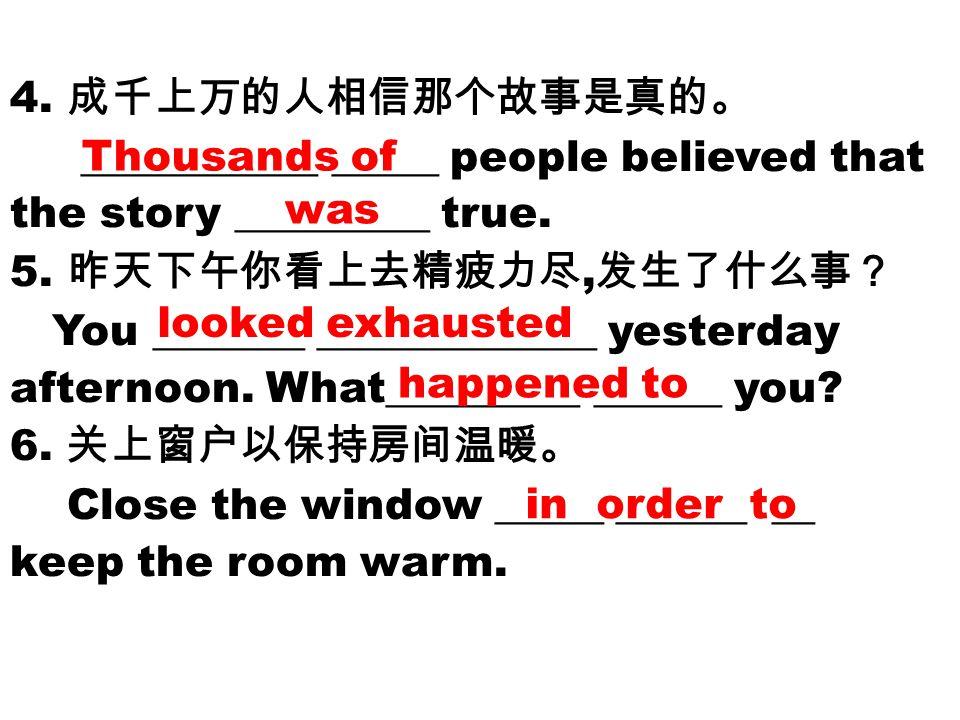 根据汉语意思, 完成下列句子。 1. 周六晚上我和我弟弟通宵未睡。 My brother and I ______ _____ _____ ______ on Saturday.