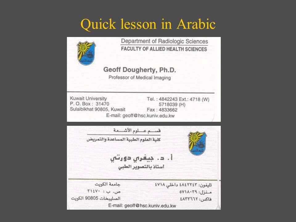 Quick lesson in Arabic