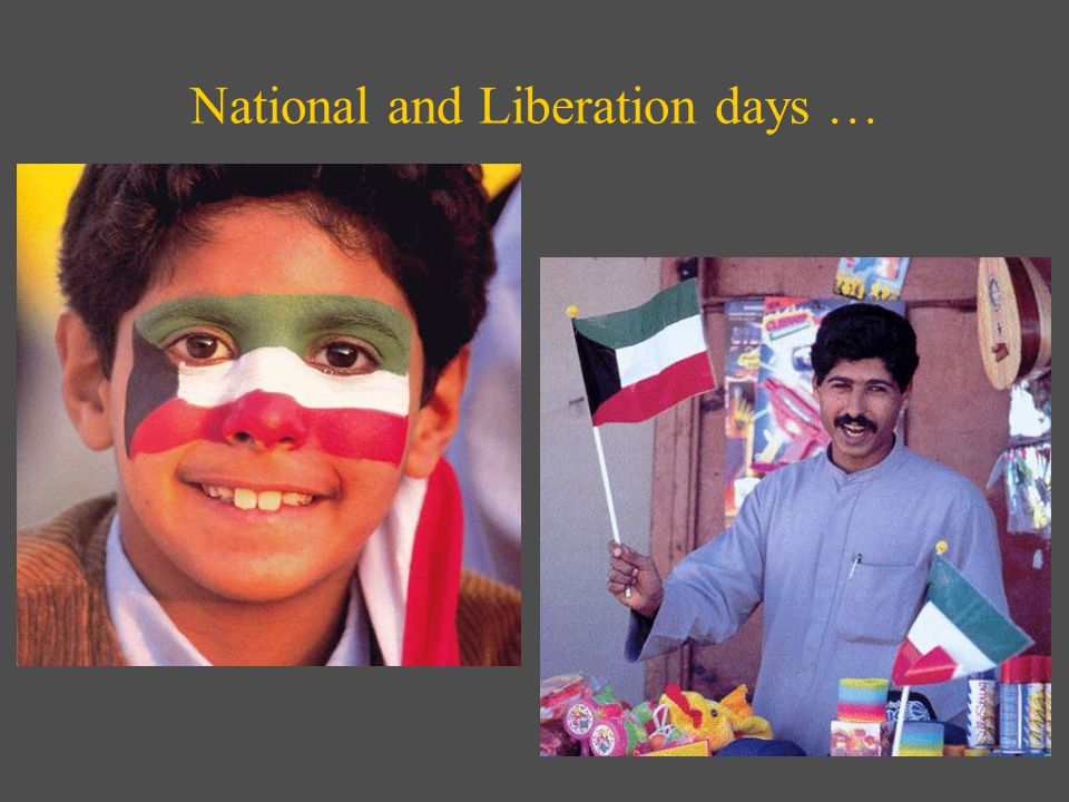 National and Liberation days …