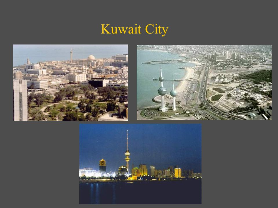 Kuwait University – Shuwaikh campus