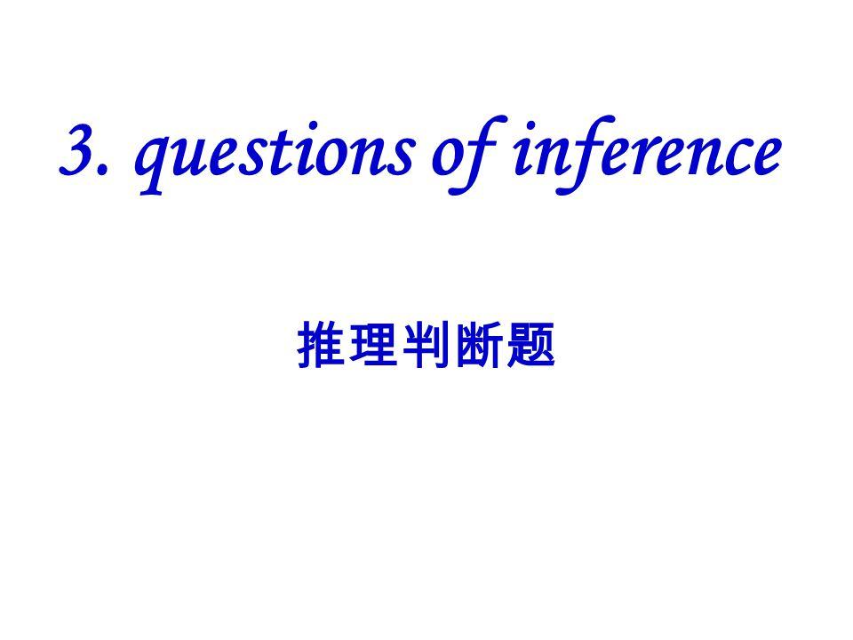 推测词义题解题技巧 猜词不离上下文 同义反义辨仔细 句法逻辑给线索 带入原文理通顺