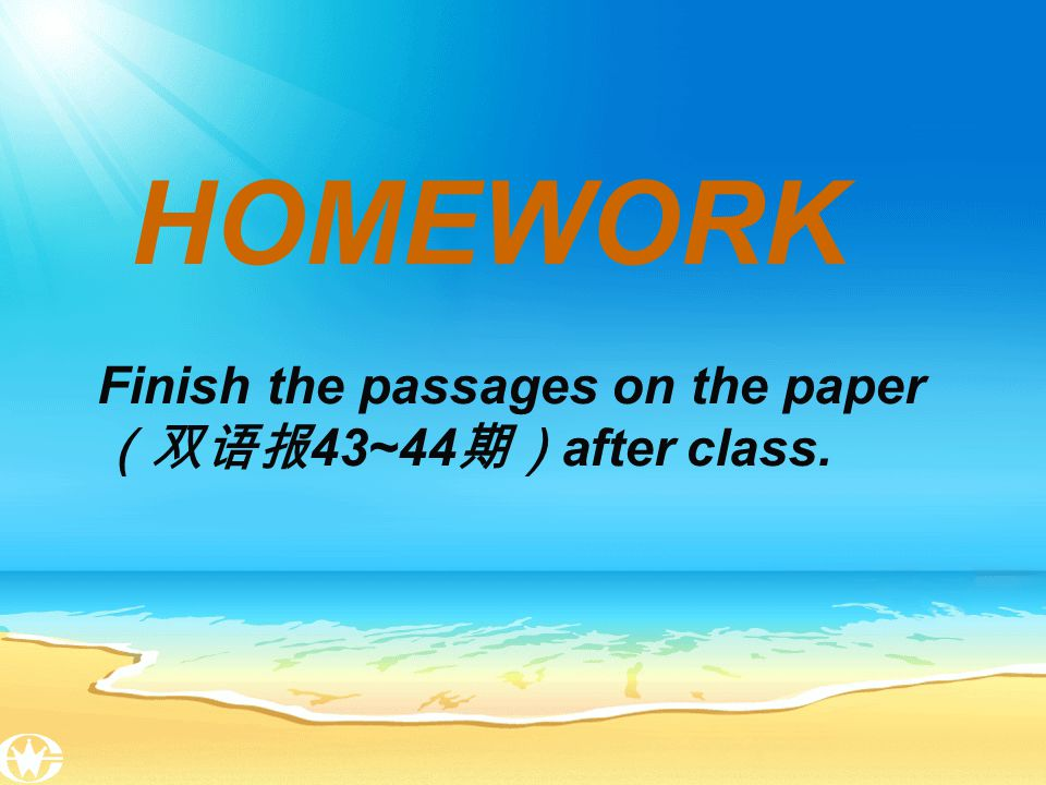 SUMMERY( 总结 ) Some kinds of reading choices Several reading procedures Several reading tips Some exercises about reading