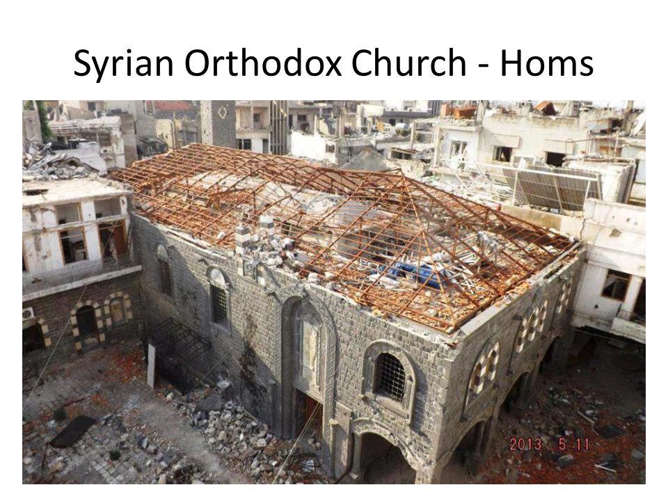 Syrian Orthodox Church - Homs