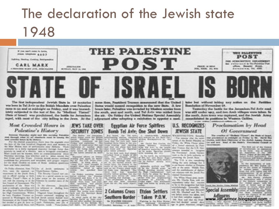 The declaration of the Jewish state 1948