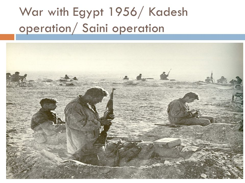 War with Egypt 1956/ Kadesh operation/ Saini operation