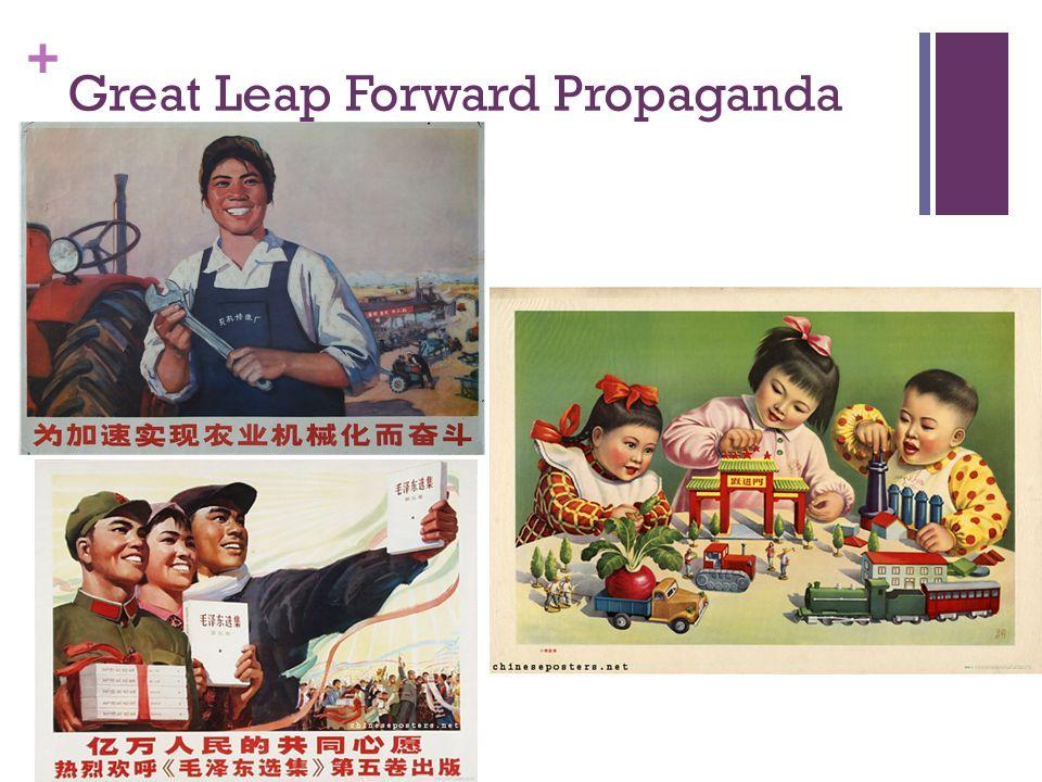 + Great Leap Forward Propaganda