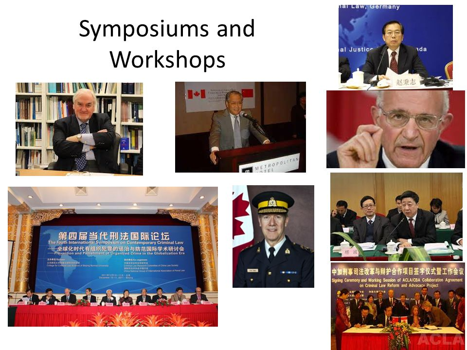 Symposiums and Workshops