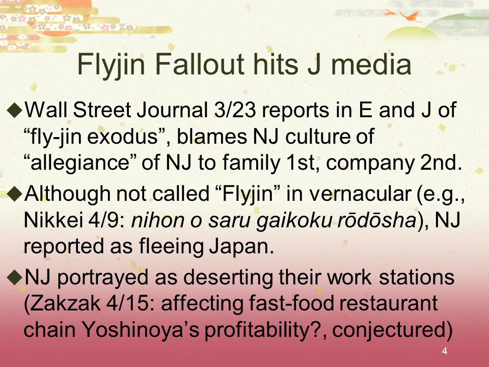 "Flyjin Fallout hits J media  Wall Street Journal 3/23 reports in E and J of ""fly-jin exodus"", blames NJ culture of ""allegiance"" of NJ to family 1st,"