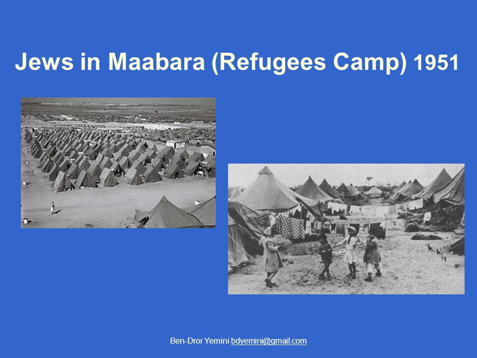 Jews in Maabara (Refugees Camp) 1951