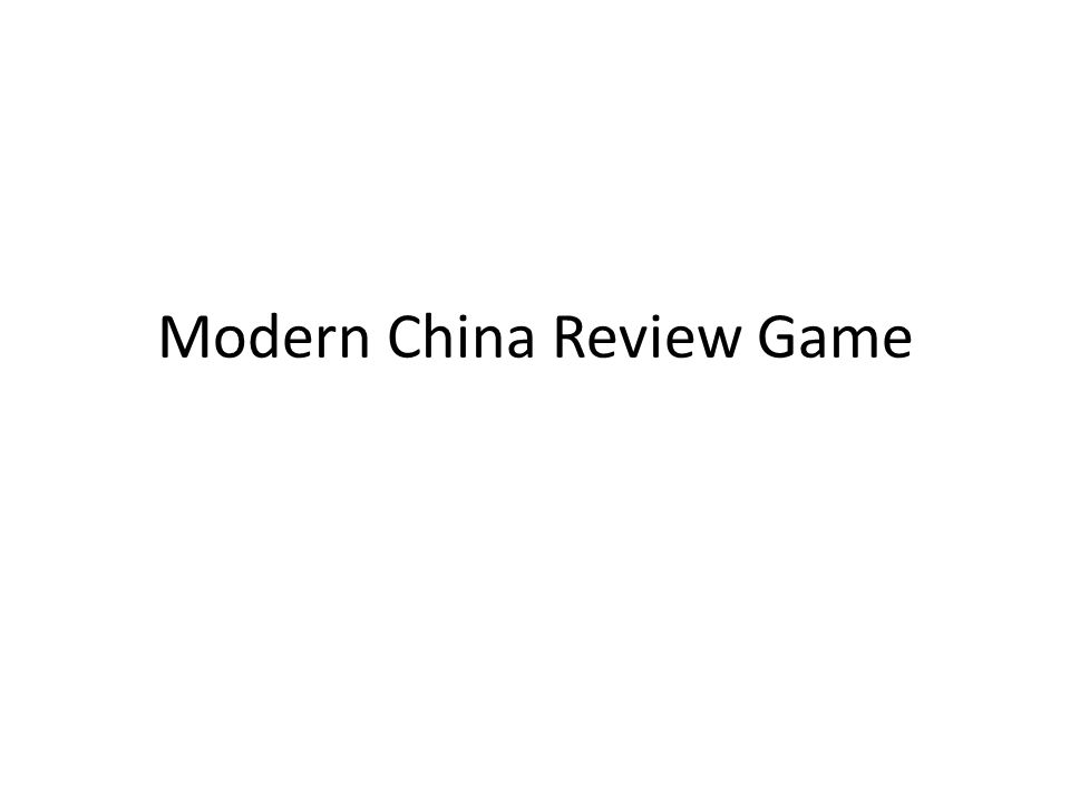 Modern China Review Game