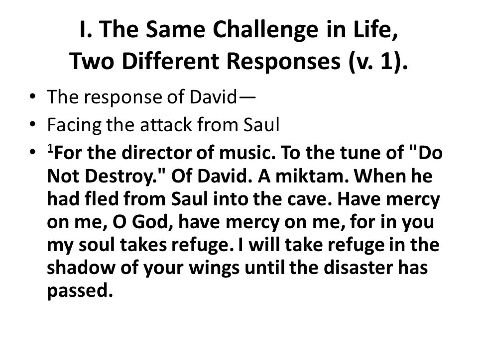 The same family, under the same God, why totally different response? 為甚麼同樣的神, 同樣的家庭, 會有全然不同 的反應 ?