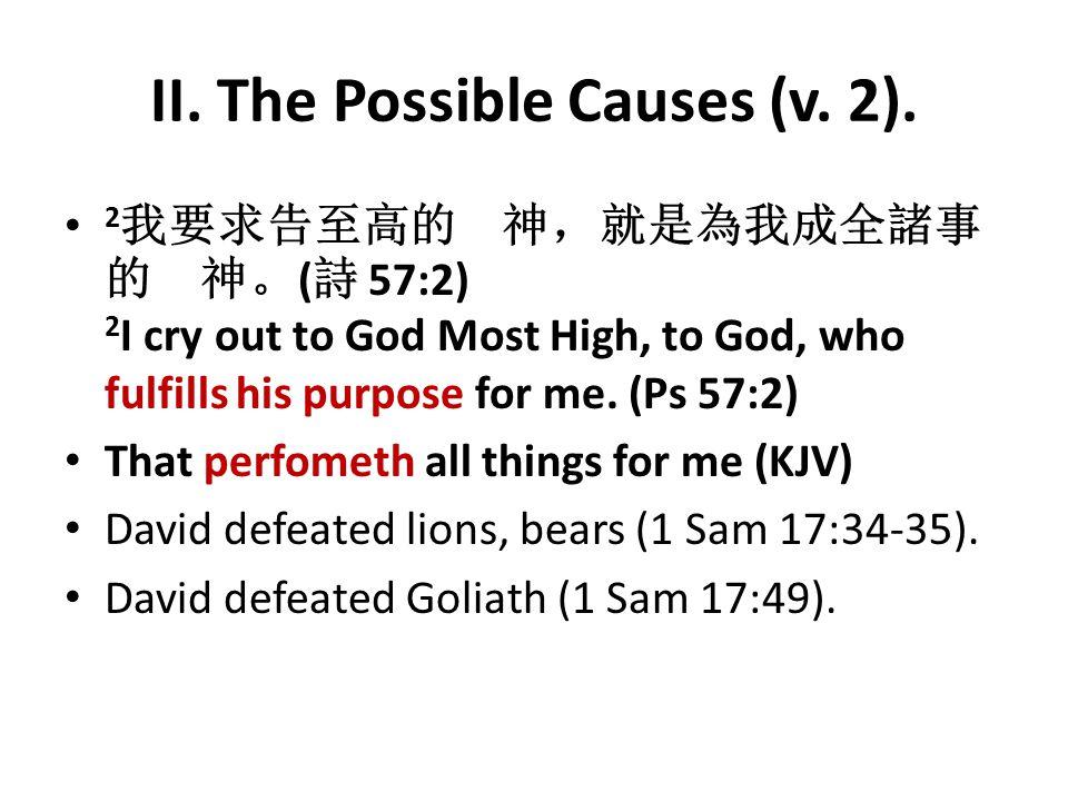 Ahaz has the knowledge, David has the knowledge and the experience. 亞哈斯有對神的知識, 大衛有對神的知識, 以 及對神的經歷.