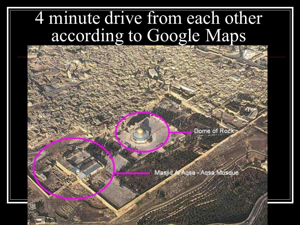 4 minute drive from each other according to Google Maps