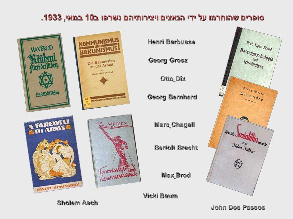 Sholem Asch Henri Barbusse Vicki Baum Georg Bernhard Bertolt Brecht Max Brod Marc Chagall Otto Dix סופרים שהוחרמו על ידי הנאצים ויצירותיהם נשרפו ב10 ב