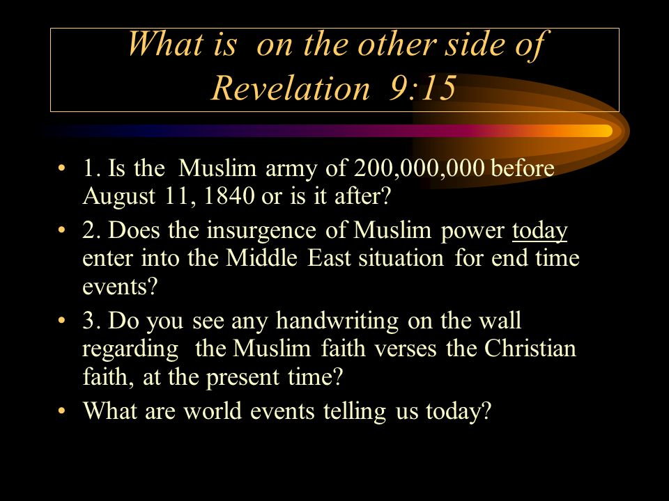 What is on the other side of Revelation 9:15 1.