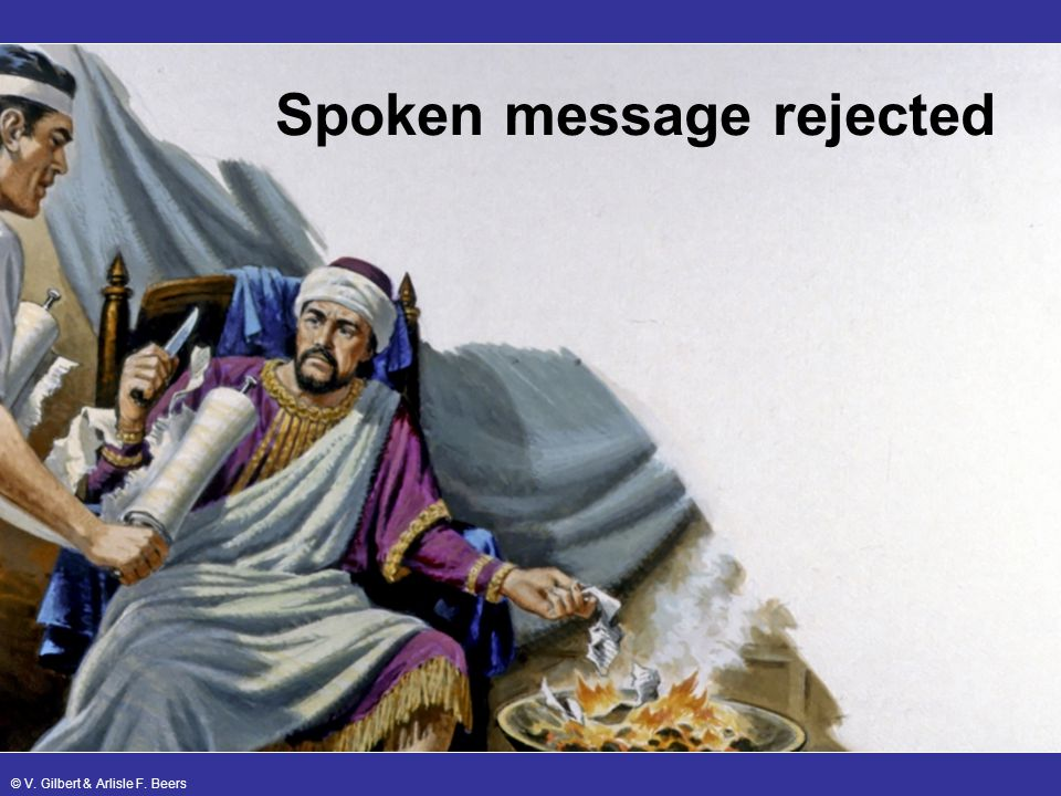 Spoken message rejected