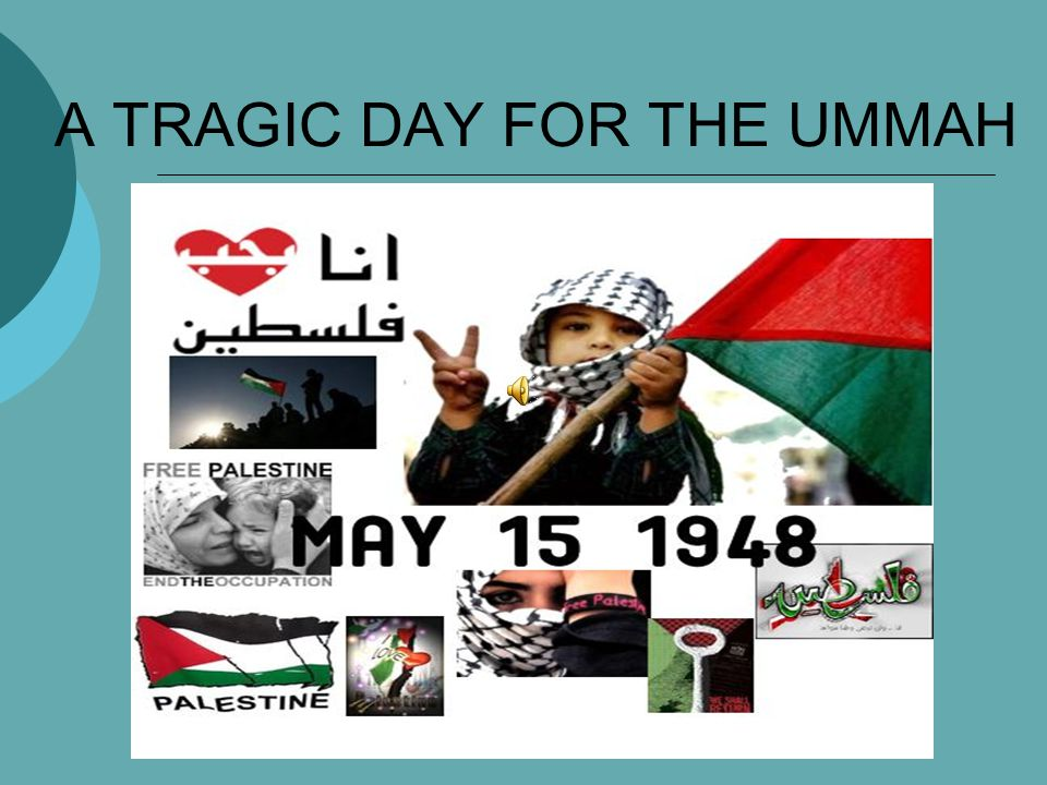 A TRAGIC DAY FOR THE UMMAH