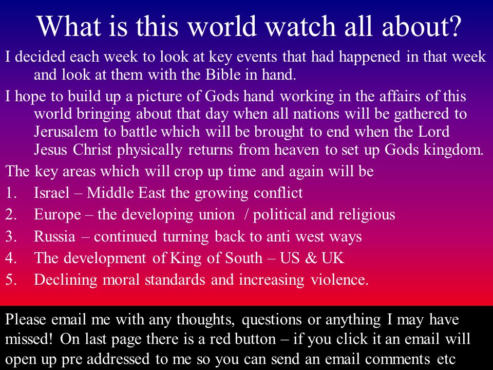 What is this world watch all about? I decided each week to look at key events that had happened in that week and look at them with the Bible in hand.
