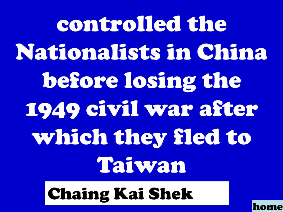 The Chinese stopped their civil war during WWII due to what reason.