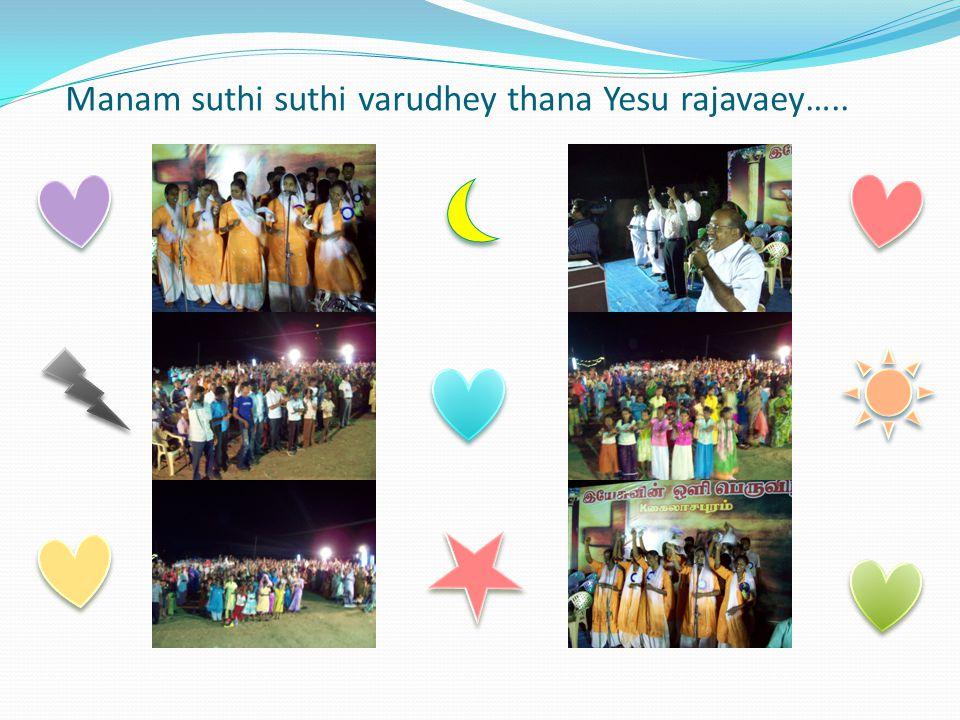 Manam suthi suthi varudhey thana Yesu rajavaey…..