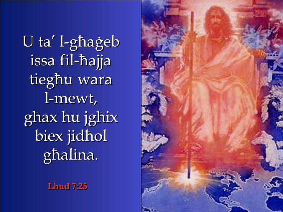 Ta' l-għaġeb il-qawmien tiegħu, għax hu qam mill-imwiet, biex aħna wkoll inqumu.