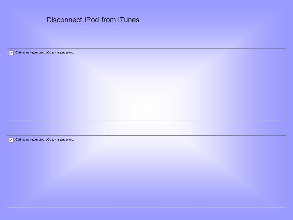 Disconnect iPod from iTunes