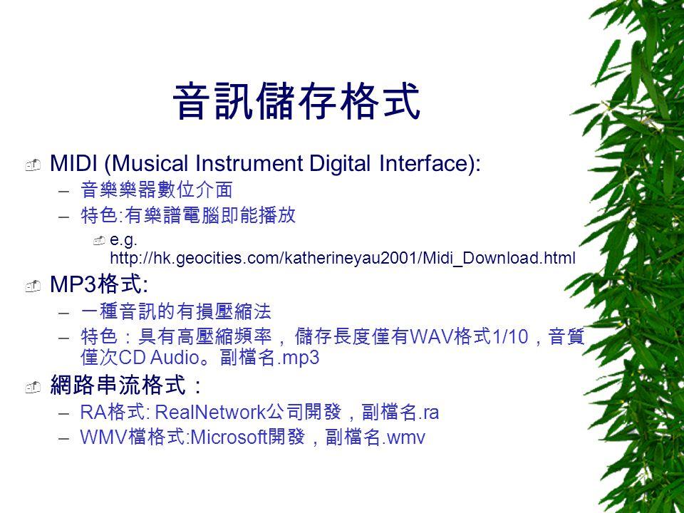 Reference  聯盟教材  http://www.colquitt.k12.ga.us/cchsmedia/ppt /Audacity.ppt#263,6,Before Recording  http://star7.cs.ntust.edu.tw/ckyang/cindex.ht ml http://star7.cs.ntust.edu.tw/ckyang/cindex.ht ml  http://www.inote.tw/2006/09/audacity.html http://www.inote.tw/2006/09/audacity.html  http://www.users.qwest.net/~volt42/cadenza recording/DitherExplained.pdf