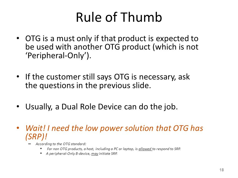 Rule of Thumb OTG is a must only if that product is expected to be used with another OTG product (which is not 'Peripheral-Only').