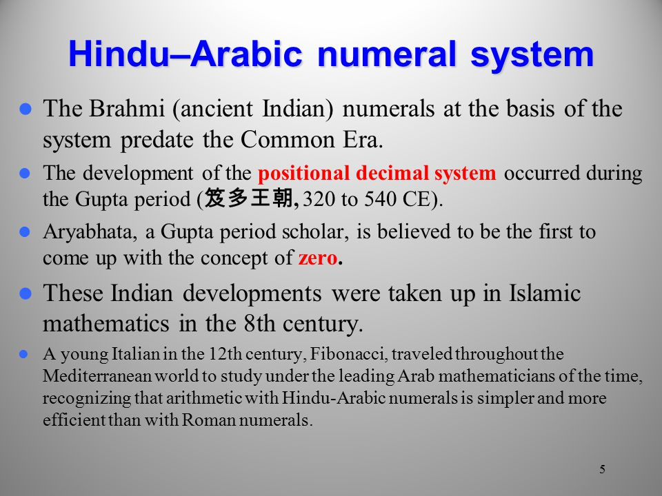 Hindu–Arabic numeral system The Brahmi (ancient Indian) numerals at the basis of the system predate the Common Era.