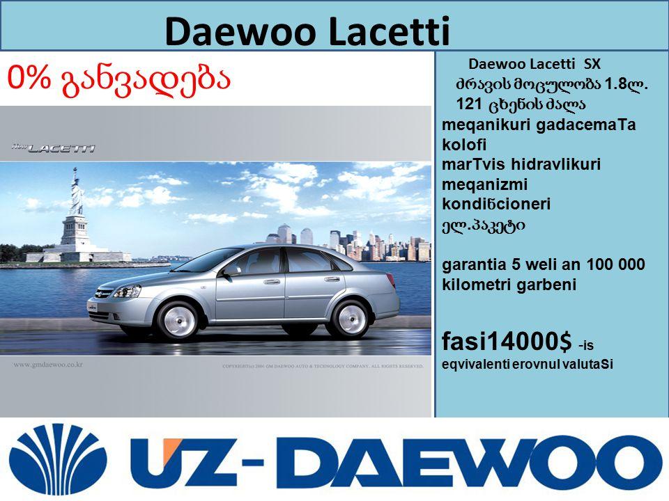 Daewoo Matiz Zravi 0.8l.