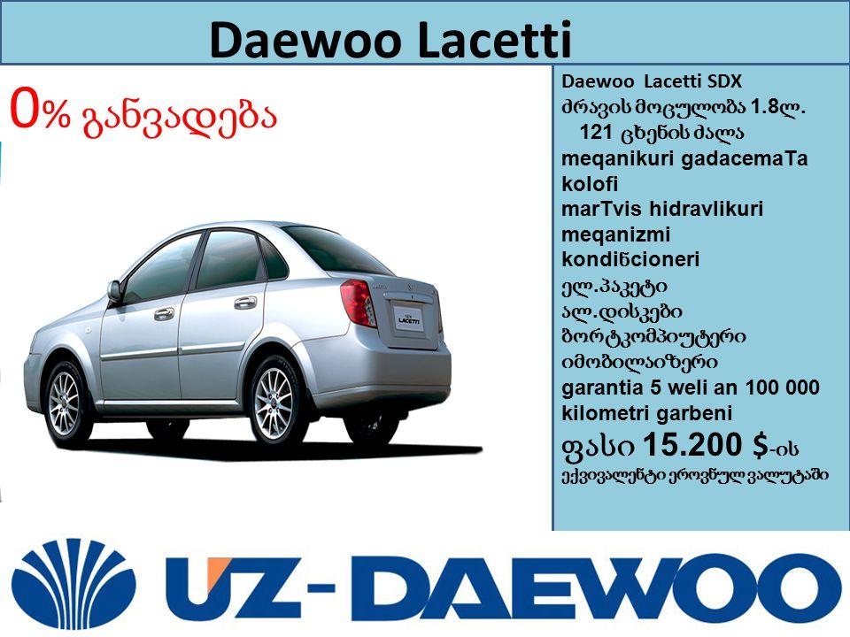 UZ-AUTO modeli: sk3 kompania UZ-AUTO gTavazobT Isuzus markis avtomobilebs SekveTiT 5wliani garantia SegiZliaT isargebloT lizingiT Aavtobusebi Mmcire saSvalo da didi tvirTamweobis avtoma- nqanebi sadistribucio satvir-Toebi sxvadasxva saxis spec avtomobilebi detaluri imformaciis-Tvis dagvikavSirdiT TEL : 527-927 an mobrZandit Cvens ofisSi d.