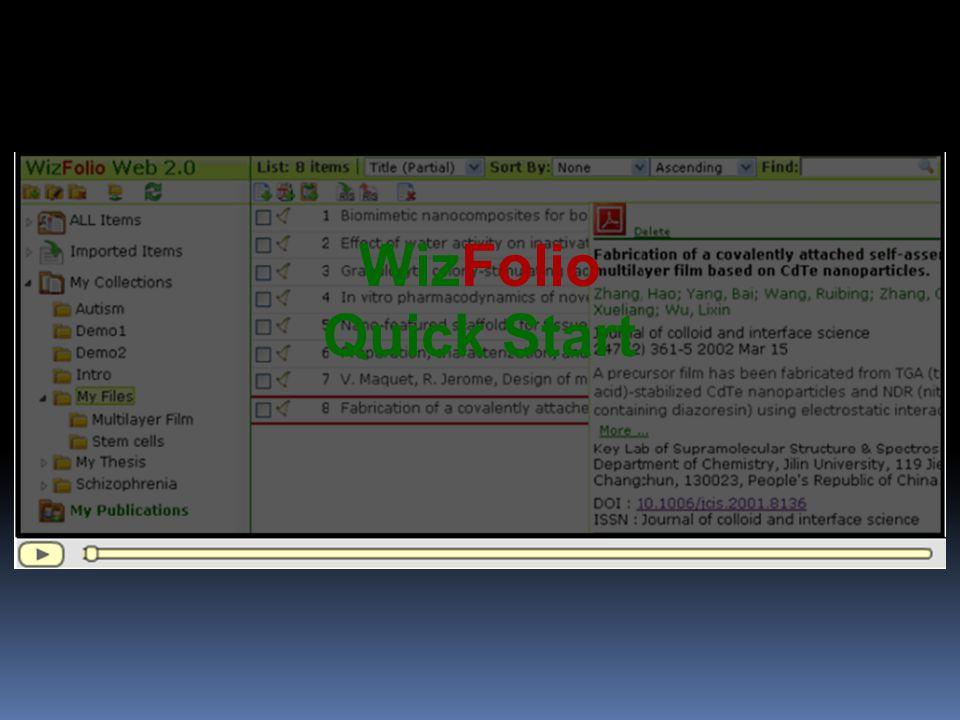 WizFolio Quick Start
