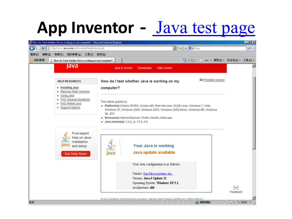 Building your first app with the emulator (Part 1) using Inventor: Hello Purr http://appinventor.googlelabs.com/learn/setup/hellopurr/hellopurremulatorpart1.html