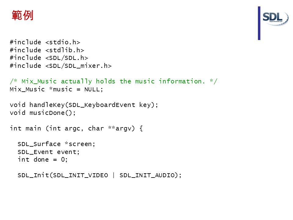 #include /* Mix_Music actually holds the music information. */ Mix_Music *music = NULL; void handleKey(SDL_KeyboardEvent key); void musicDone(); int m