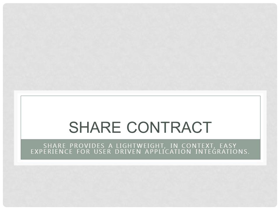 SHARE CONTRACT SHARE PROVIDES A LIGHTWEIGHT, IN CONTEXT, EASY EXPERIENCE FOR USER DRIVEN APPLICATION INTEGRATIONS.