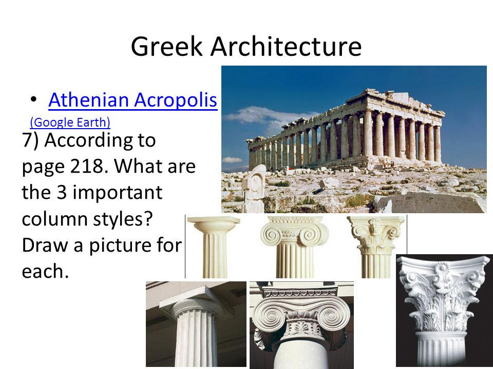 Greek Architecture Athenian Acropolis (Google Earth) 7) According to page 218. What are the 3 important column styles? Draw a picture for each.