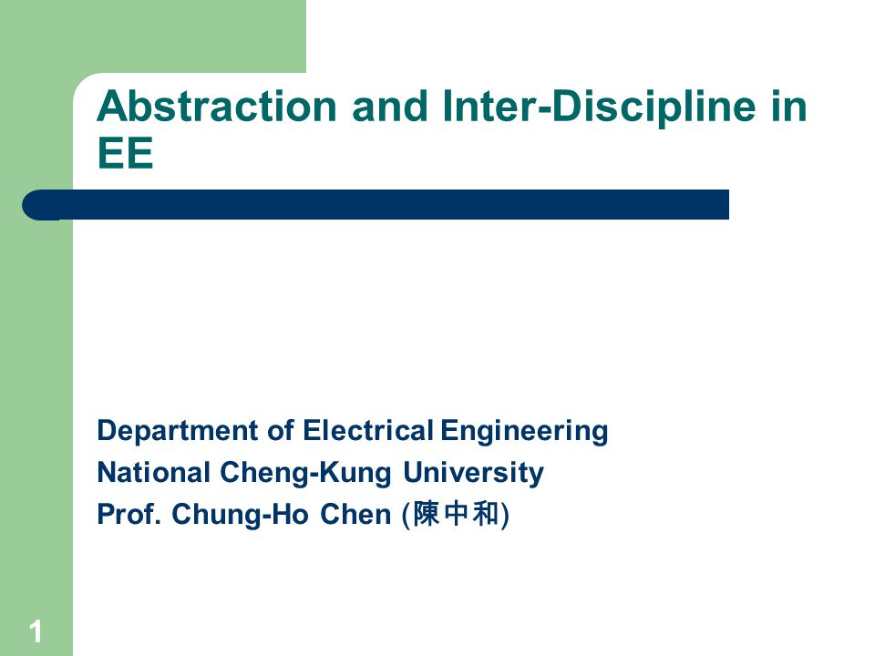 Abstraction and Inter-Discipline in EE Department of Electrical Engineering National Cheng-Kung University Prof.