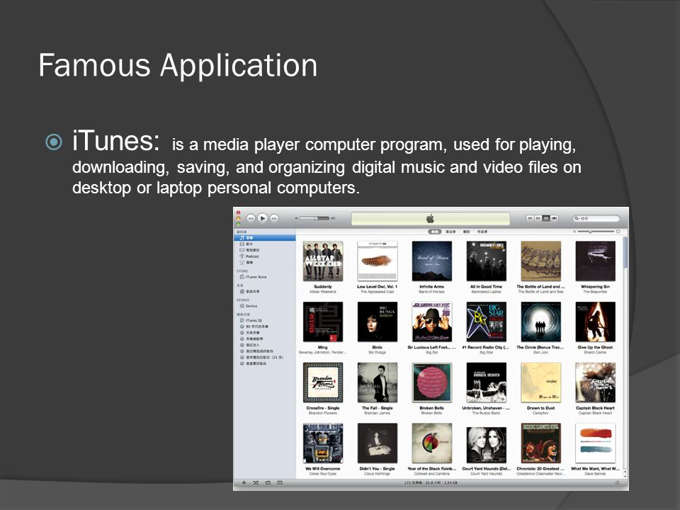 Famous Application  iTunes: is a media player computer program, used for playing, downloading, saving, and organizing digital music and video files on desktop or laptop personal computers.