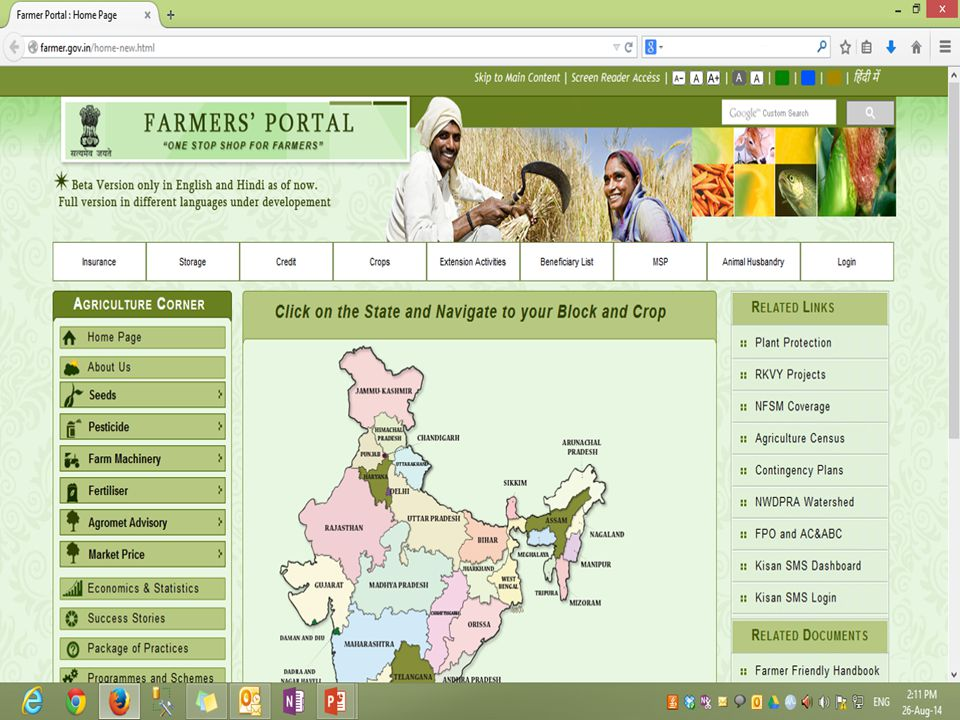 Integrated Portal – Farmers' Portal