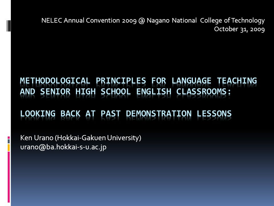 Ken Urano (Hokkai-Gakuen University) urano@ba.hokkai-s-u.ac.jp NELEC Annual Convention 2009 @ Nagano National College of Technology October 31, 2009