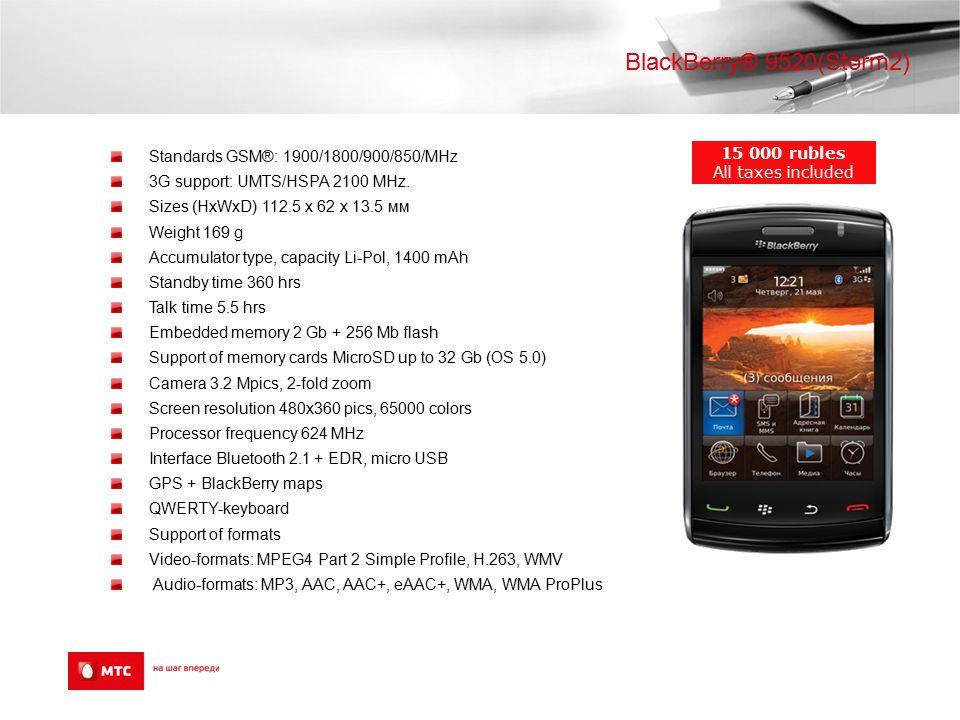 BlackBerry® 9520(Storm2) Standards GSM®: 1900/1800/900/850/MHz 3G support: UMTS/HSPA 2100 MHz.
