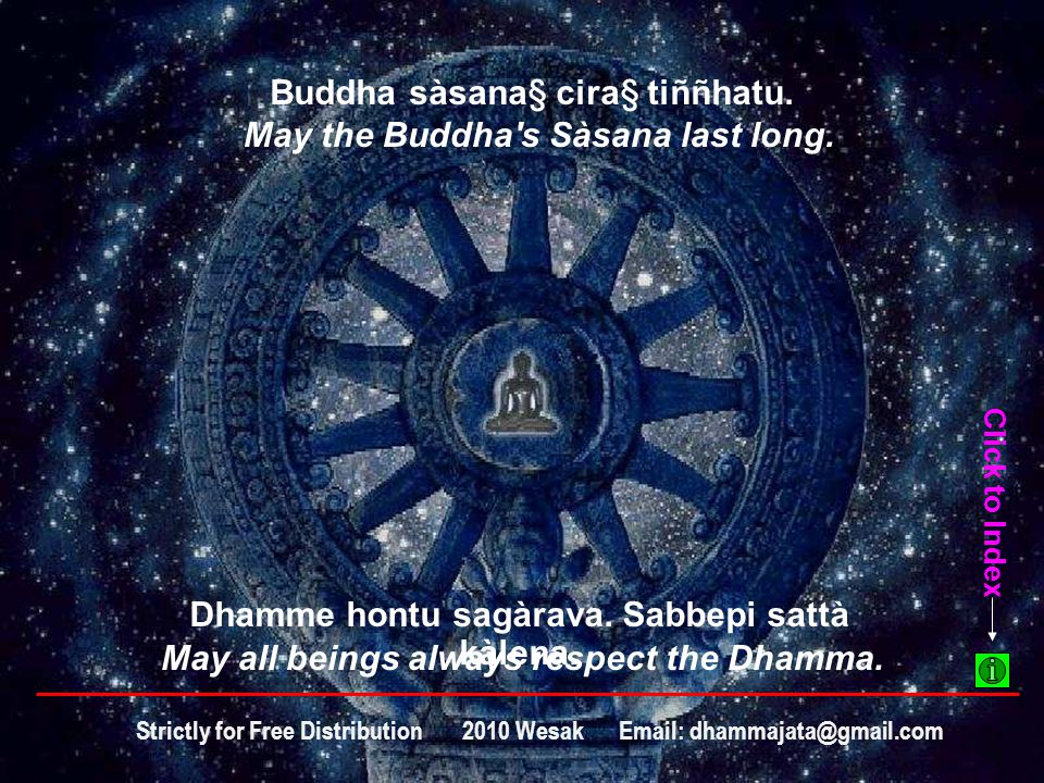 W herever the Buddha's teachings have flourished, either in cities or countryside, people will gain inconceivable benefits. The land and people will b