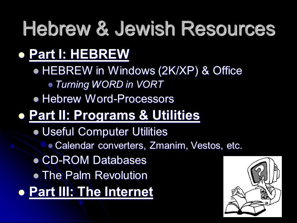 Hebrew & Jewish Resources Part I: HEBREW Part I: HEBREW HEBREW in Windows (2K/XP) & Office HEBREW in Windows (2K/XP) & Office Turning WORD in VORT Tur