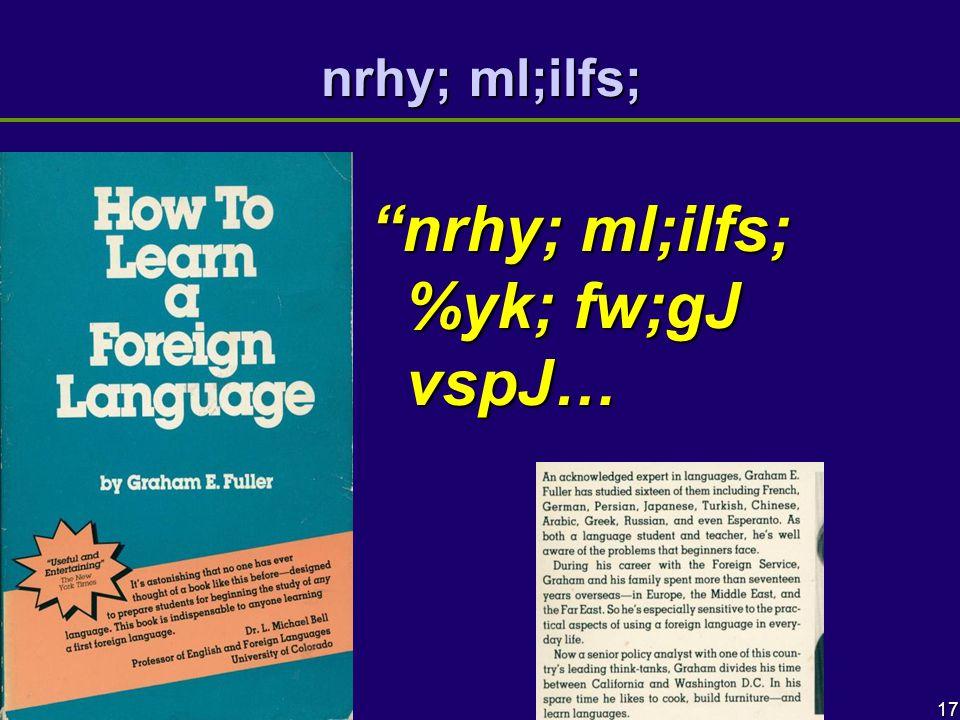 "17 www.understandquran.com nrhy; ml;ilfs; سبق - 8 ""nrhy; ml;ilfs; %yk; fw;gJ vspJ…"