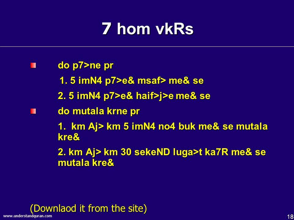 18 www.understandquran.com 7 hom vkRs do p7>ne pr 1.
