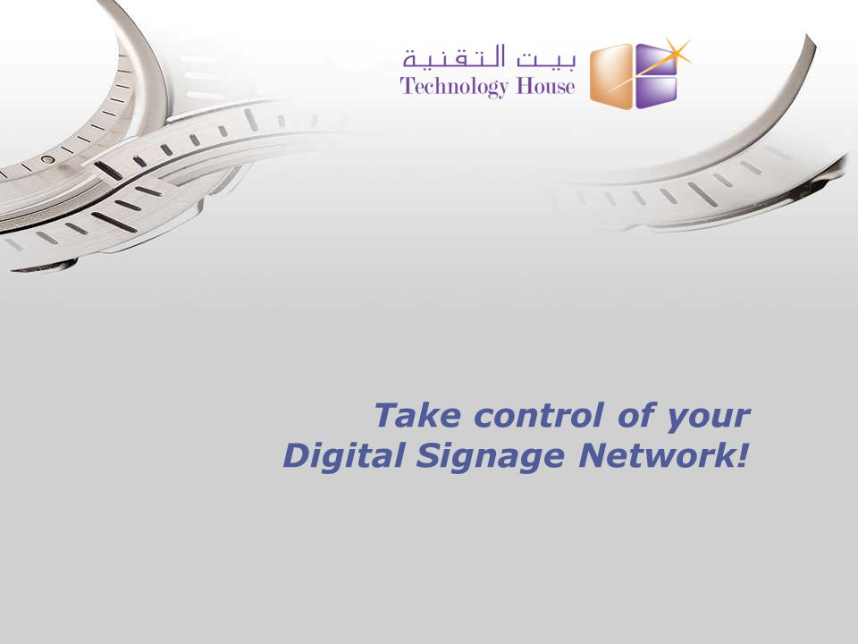 Reference: Le Mall (Riyadh) WHAT IS DIGITAL SIGNAGE .