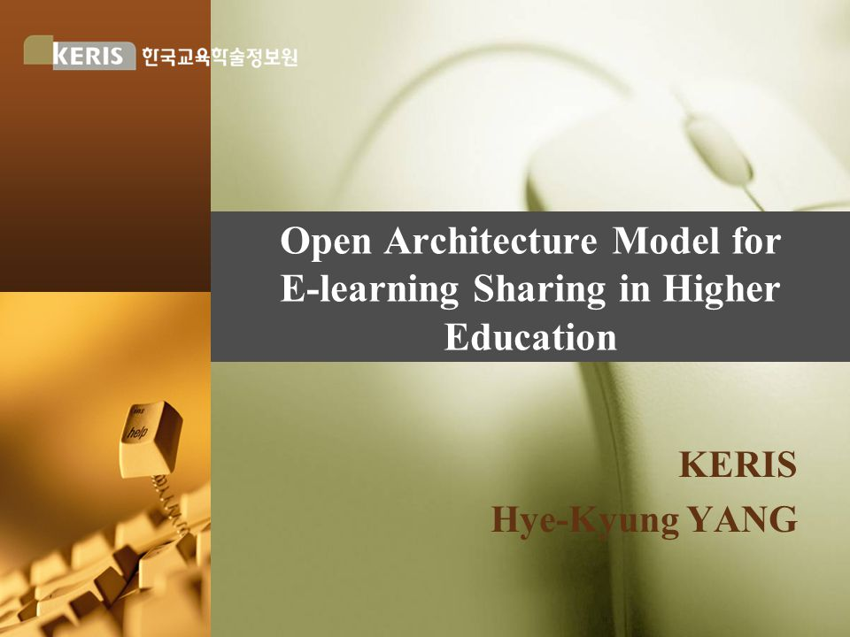 Contents 1. Backgrounds 2. E-Learning Sharing Needs 3. Architecture