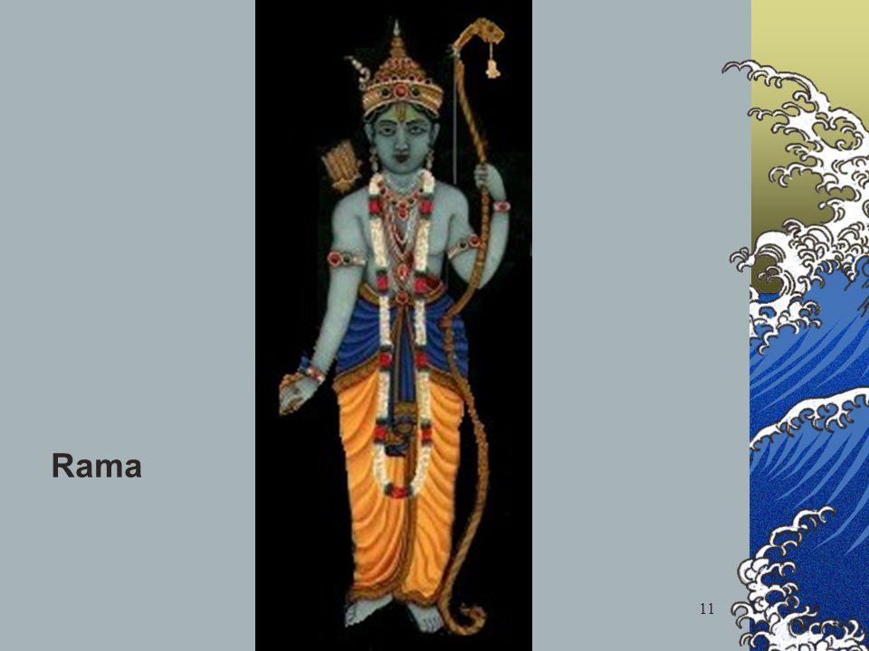 11 Rama