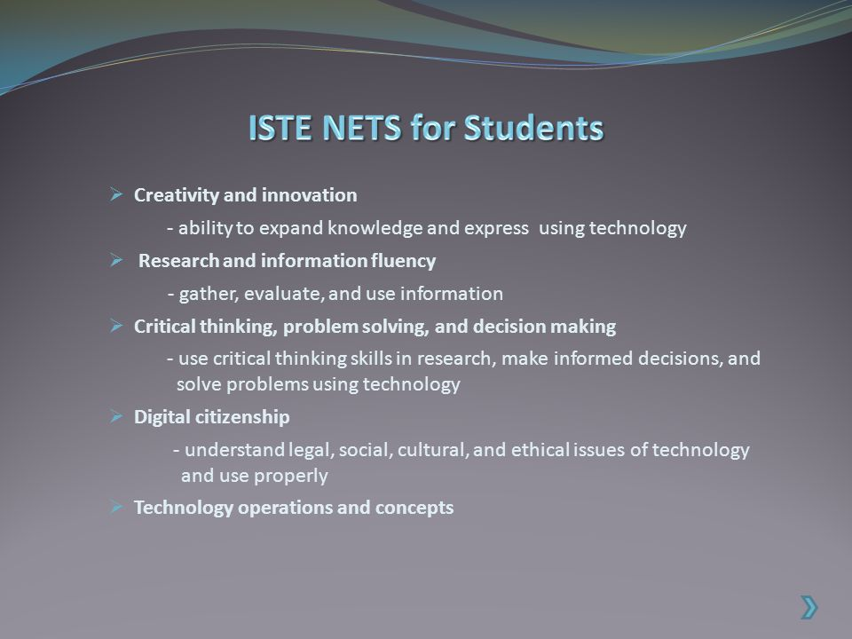 What is technology literacy?
