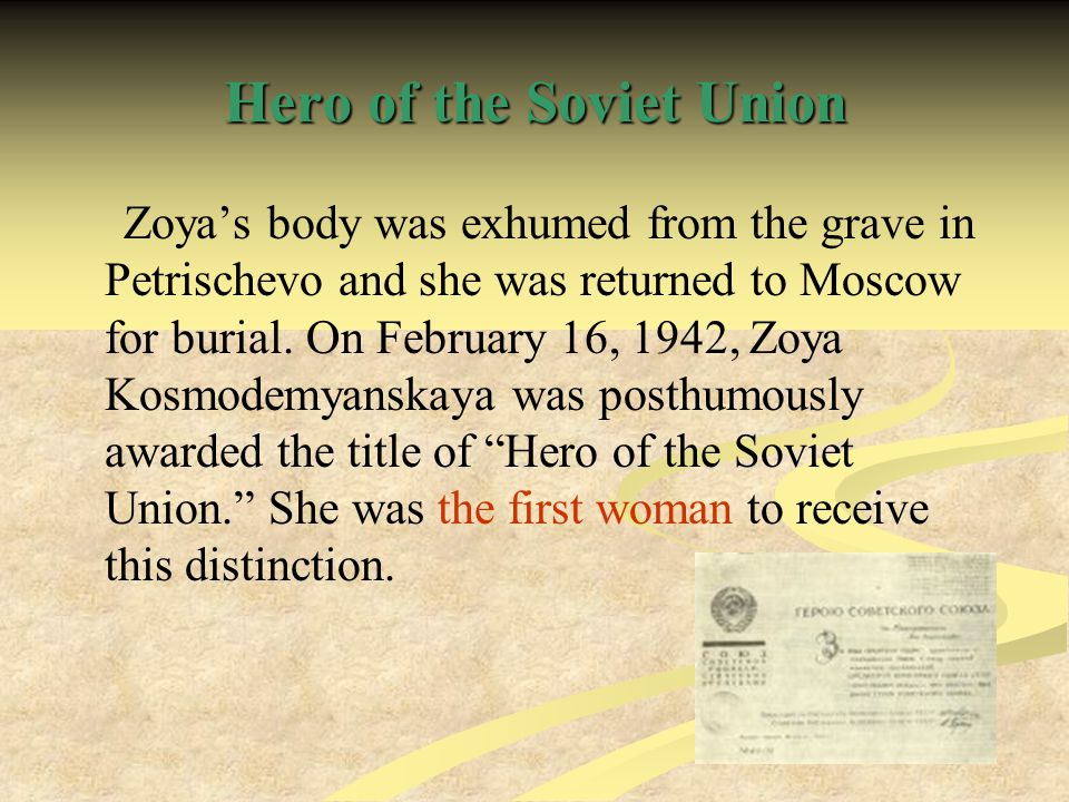Hero of the Soviet Union Zoya's body was exhumed from the grave in Petrischevo and she was returned to Moscow for burial.